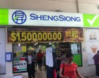 Shen Siong