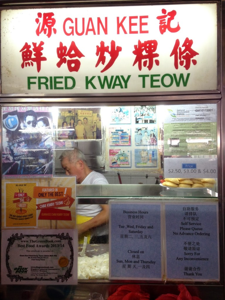 2. Guan Kee Fried Kway Teow (Ghim Moh)