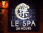 24 hour spa explore singapore changmoh lifestyle blogger