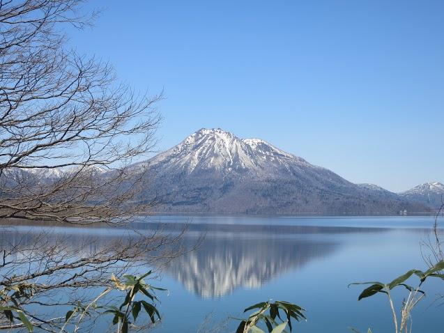 Mt Eniwa Lake Shikotsu