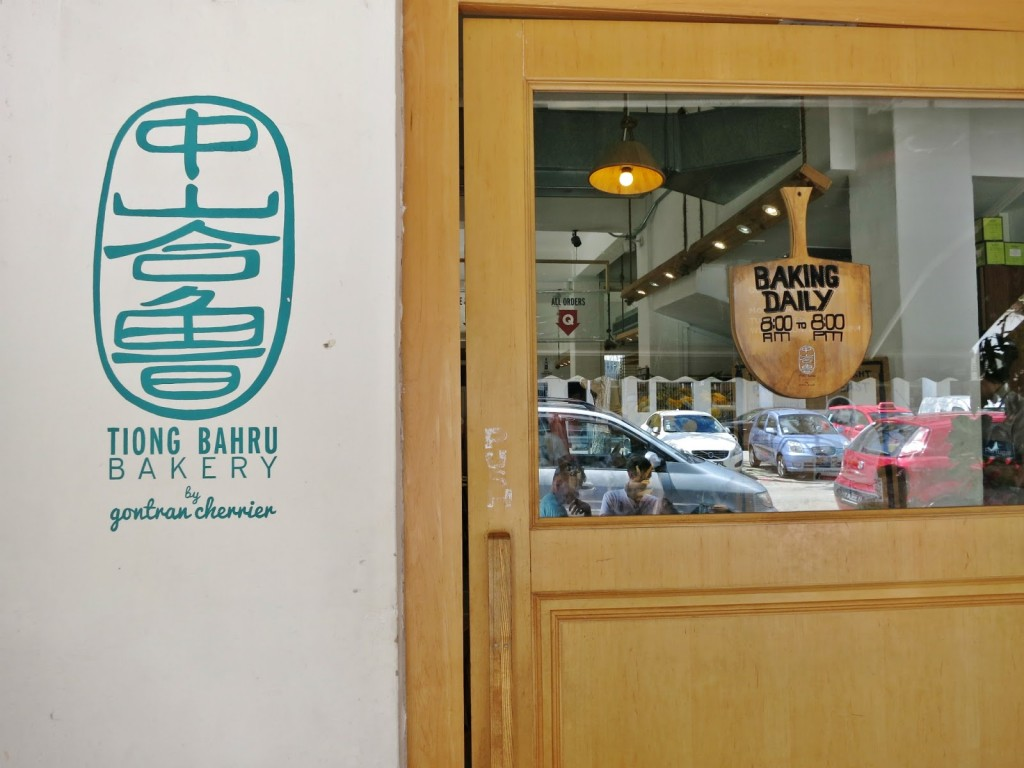 Tiong Bahru Bakery - Eng Hoon Street