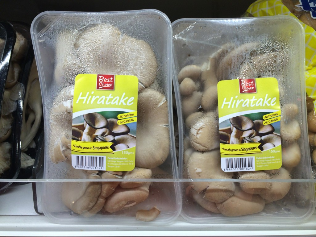 Hiratake Mushrooms on shelf