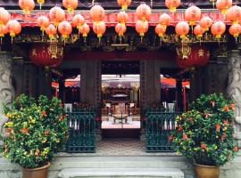 Gong Xi, Gong Xi
