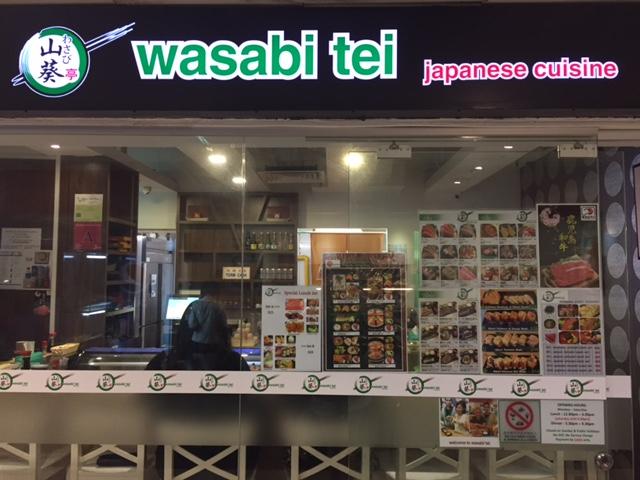 Wasabi tie number 2