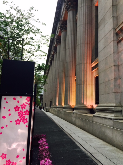 Sakura light box
